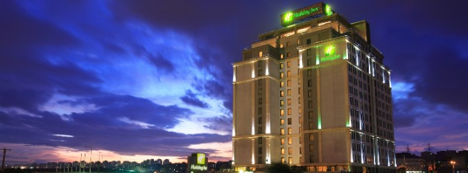 Holiday Inn Airport Hotel Istanbul