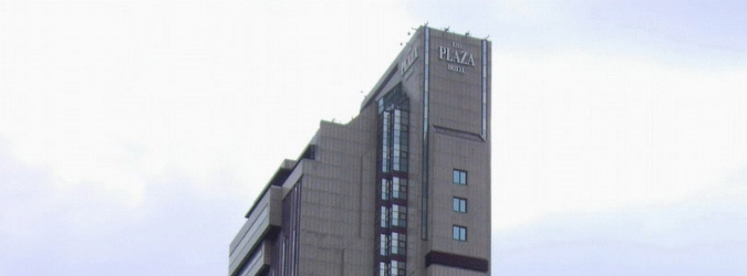 The Plaza Hotel Istanbul